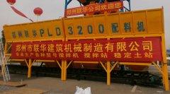 PLD3200型乐投下载配料机