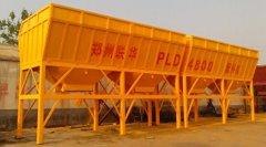 PLD4800型乐投下载配料机